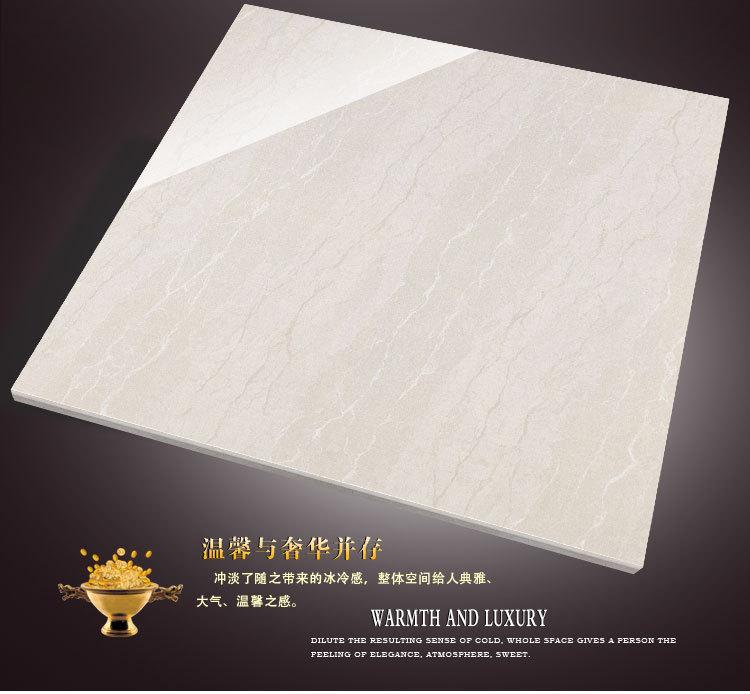 瓷砖厂 自然石4.jpg