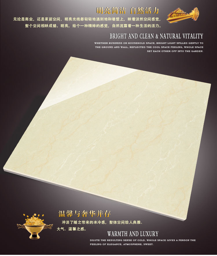 瓷砖厂 自然石6.jpg