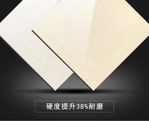 河北瓷磚廠 木紋0
