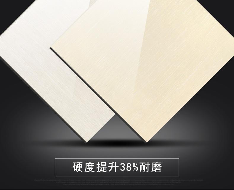河北瓷磚廠 木紋0.jpg