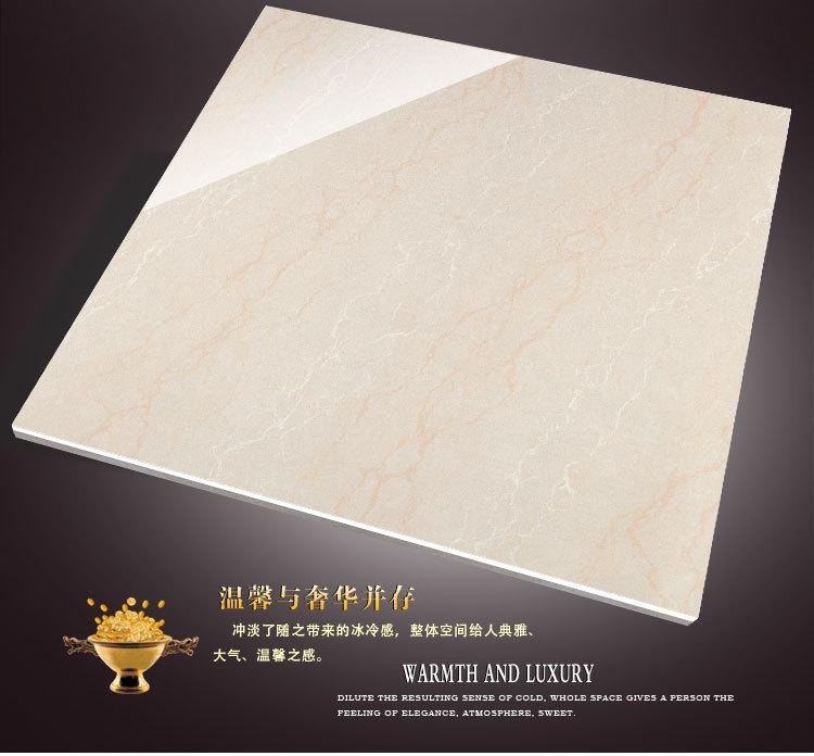 瓷砖厂 自然石8.jpg
