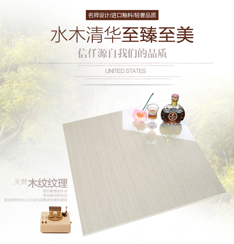 河北瓷磚廠 木紋1.jpg