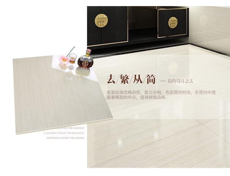 河北瓷磚廠 木紋2.jpg