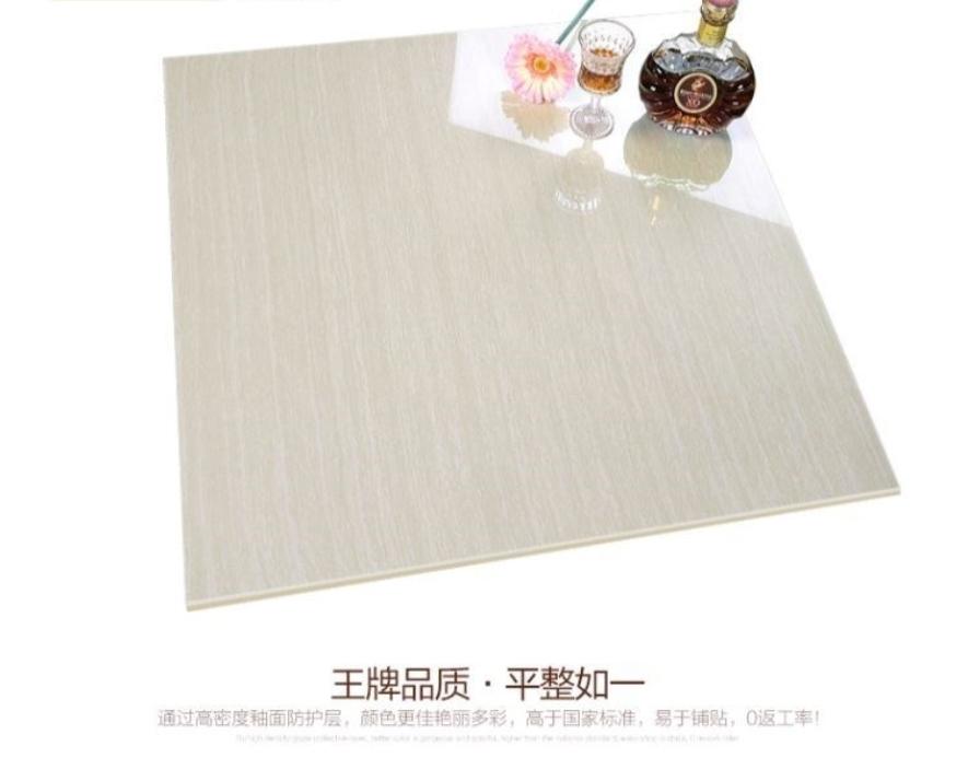 河北瓷磚廠 木紋3.jpg