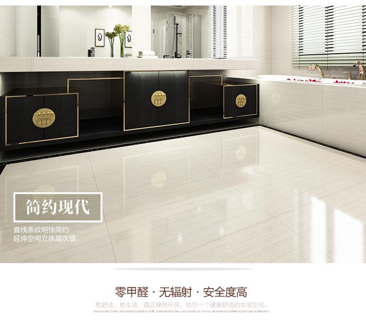 河北瓷磚廠 木紋5 (2).jpg