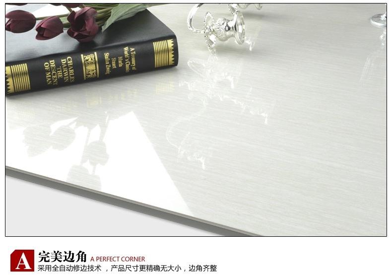 河北瓷磚廠 木紋7.jpg