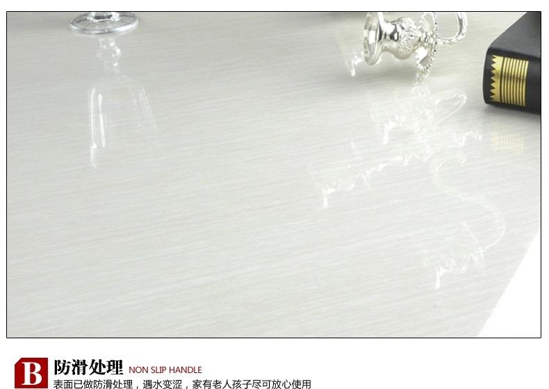 河北瓷磚廠 木紋8.jpg