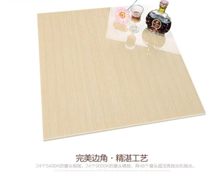 河北瓷磚廠 木紋10.jpg