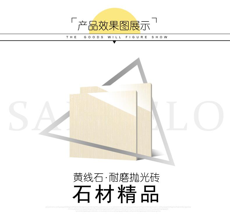 河北瓷磚廠 木紋10 (2).jpg