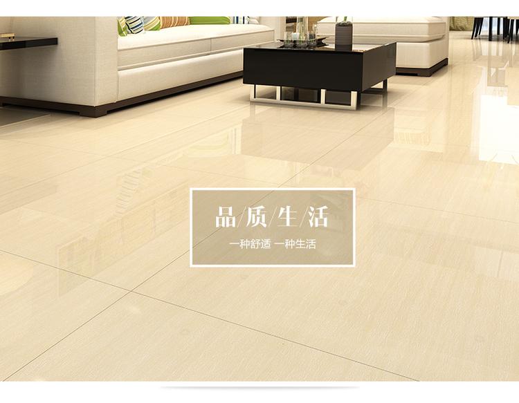 河北瓷磚廠 木紋12.jpg
